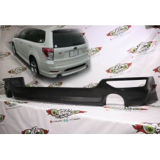 Lip for rear bumper